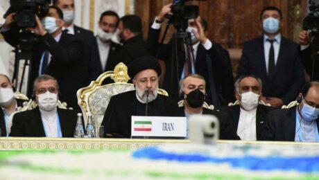 Подписан документ о начале приема Ирана в ШОС