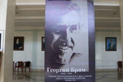 Ташкент: в академии художеств проходит выставка памяти Георгия Брима