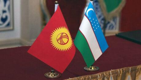 В Бишкеке завершился узбекско-кыргызский форум бизнесвумен