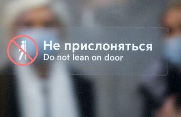 Ташкентское метро: в одном из вагонов не закрылись двери
