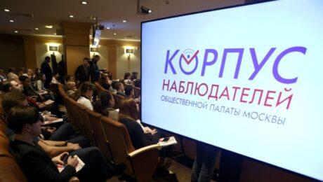 Узбекистан направил наблюдателей на выборы в Россию