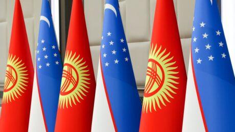 Запланирован визит делегации РУз в Кыргызстан