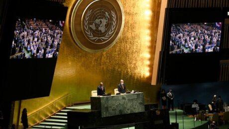 Представитель Афганистана в ООН отказался от выступления на Генассамблее