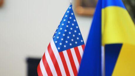 США включили Украину в оборонный проект