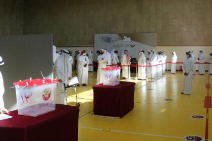 В Катаре сегодня проходят выборы в парламент страны