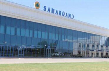 Аэропорт Самарканда временно закрывается