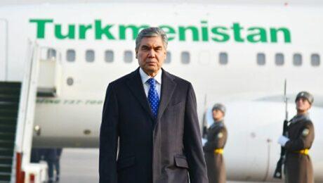 В Ташкент прибыл президент Туркменистана