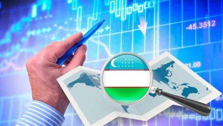 Показатель ВВП Узбекистана в январе-сентябре вырос на 6,9%
