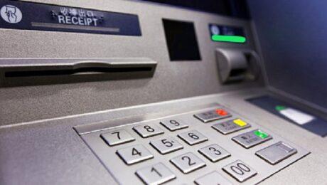 В столице неизвестные вскрыли банкомат и украли более 396 млн сумов