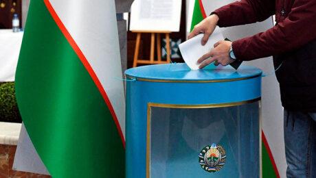 1500 журналистов будут освещать президентские выборы в Узбекистане