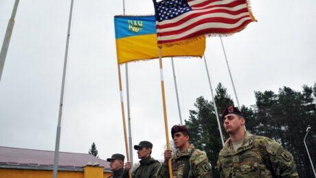 На Украину прибыла третья партия международной военной помощи на $60 млн