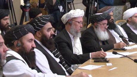 Участники московского формата консультаций по Афганистану определили, кто должен восстанавливать страну
