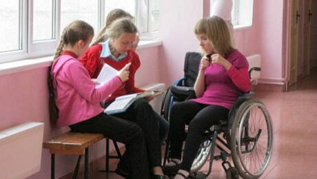 В РУз утвердили положение об инклюзивном обучении в школах
