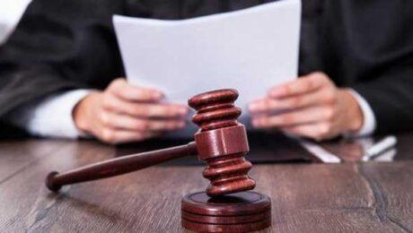 В составе Верховного суда Узбекистана произошли кадровые изменения