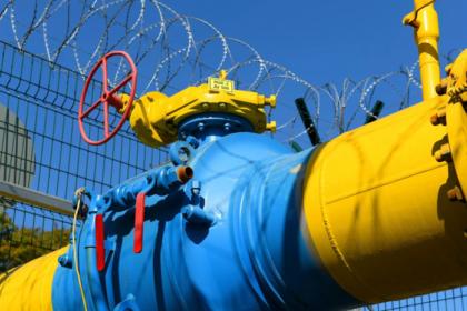 Газ в Европе поднялся выше $1500