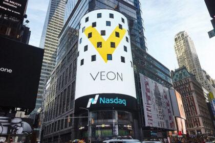 Узбекистан будет сотрудничать с компанией Veon в области цифровой экономики