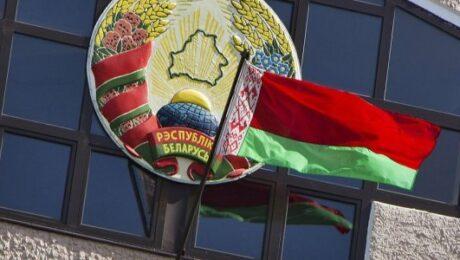 Генконсульство Беларуси в США прекратило работу