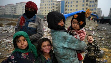 В ООН учредили фонд экономической помощи Афганистану