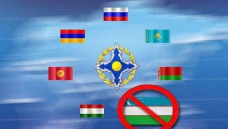 Фото: Москва сильно заинтересована, чтобы вернуть Ташкент в ОДКБ и усилить свое влияние в стране