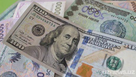 Согласно новым данным Центробанка подешевел курс валют