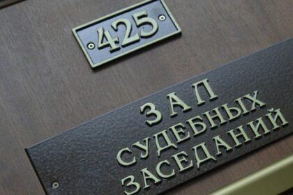 Незаконный въезд в РФ нелегальных мигрантов организовал узбекистанец