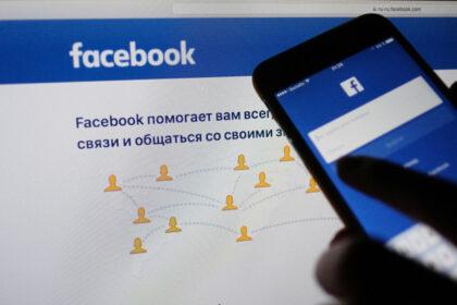 Сбой в социальных сетях и мессенджерах: Цукерберг потерял $6,6 млрд