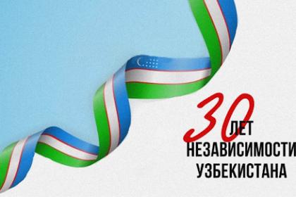 Как отразится участие в ОДКБ на независимости Узбекистана