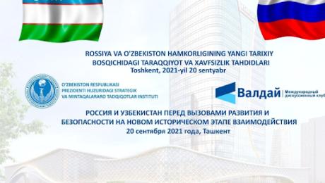Возвращение Узбекистана в ОДКБ: мнение западных политологов